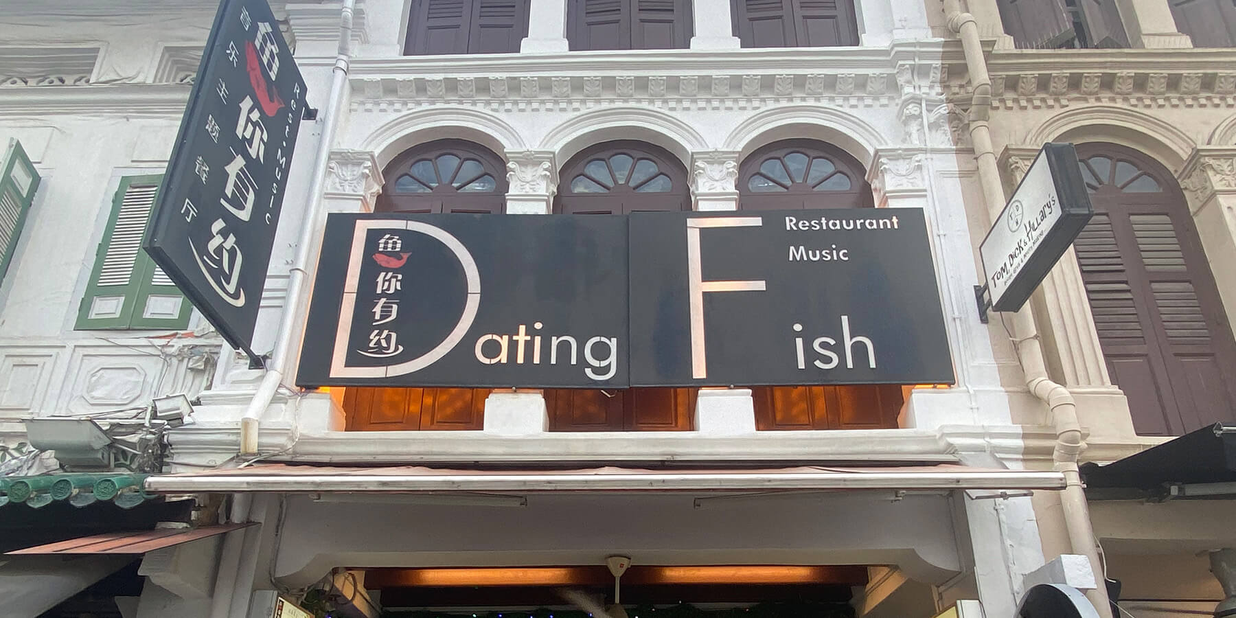 friv dating games
